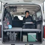 Le concept Nissan Van Life comprend un petit bureau pour travailler sur la route
